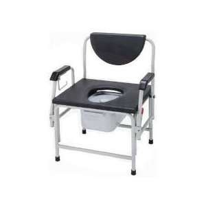 Bariatric Commodes Extra Large Heavy Duty Drop Arm Commode