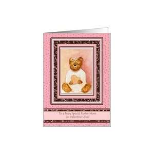 For Foster Mom Little Teddy Bear Valentines Day Cards Card