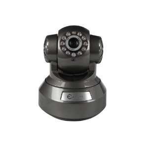 Camera with Angle Control (Motion Detection, Night Vision, Free DDNS